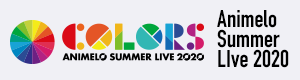 Animelo Summer Live 2020 -COLORS-